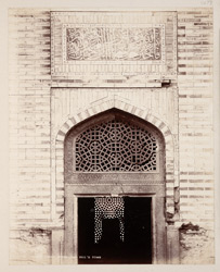 Tatta, Karachi District, Sindh. Mirza Jani Beg's Tomb, main entrance with inscription